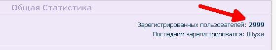http://s3.uploads.ru/V6tBl.jpg