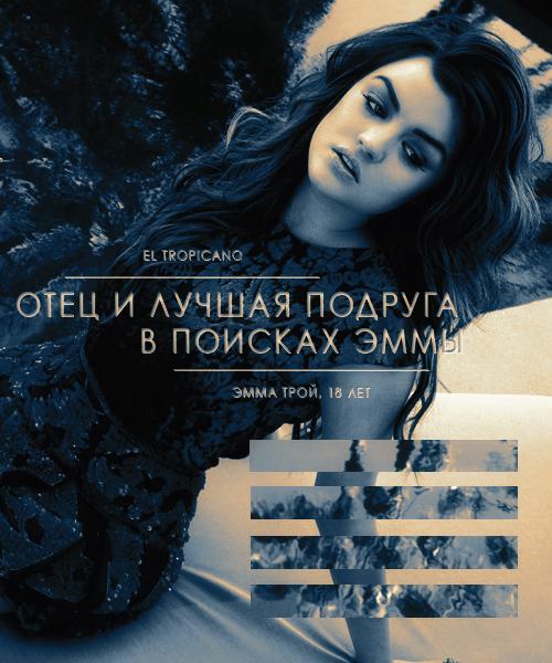 http://s3.uploads.ru/VC6P7.png