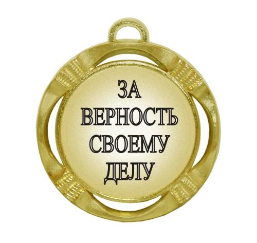 http://s3.uploads.ru/VCAi6.jpg
