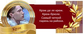 http://s3.uploads.ru/VCQf3.png