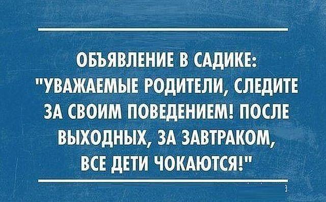 http://s3.uploads.ru/VCcJx.jpg
