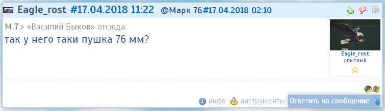 http://s3.uploads.ru/VDHhb.png