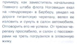 http://s3.uploads.ru/VE1Ck.jpg