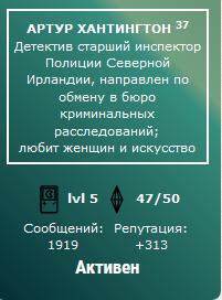 http://s3.uploads.ru/VEcKl.png