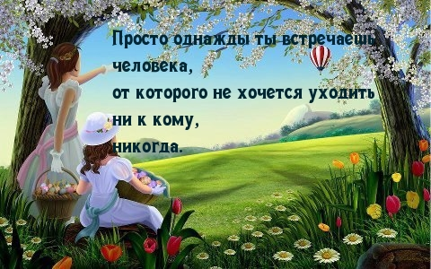http://s3.uploads.ru/VFtE5.jpg