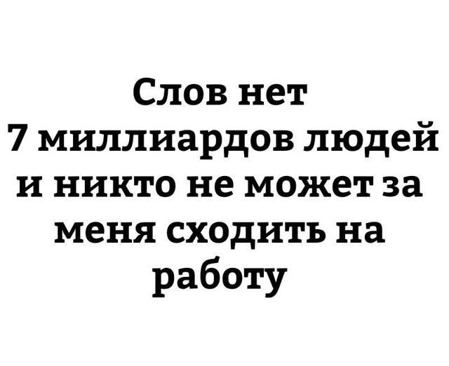 http://s3.uploads.ru/VFv3O.jpg