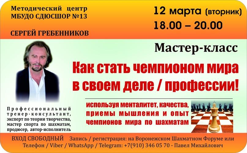 http://s3.uploads.ru/VKmD6.jpg