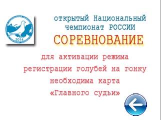 http://s3.uploads.ru/VPHAR.jpg