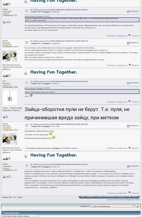 http://s3.uploads.ru/VU9SH.jpg
