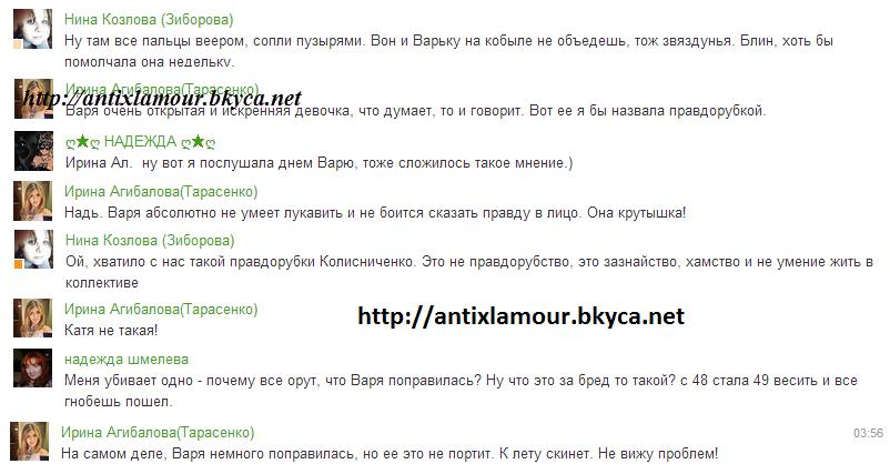 http://s3.uploads.ru/VY2ni.png