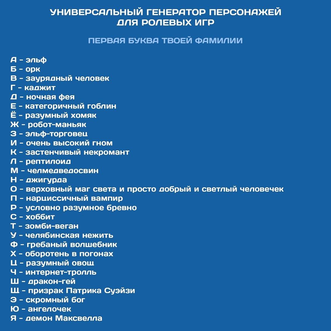 http://s3.uploads.ru/VYanm.jpg