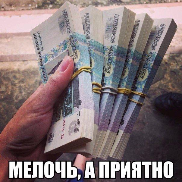 http://s3.uploads.ru/VfxcF.jpg