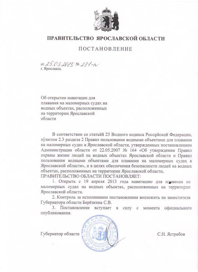 http://s3.uploads.ru/VmRg5.jpg