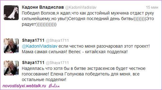 Влад Кадони Vos8n