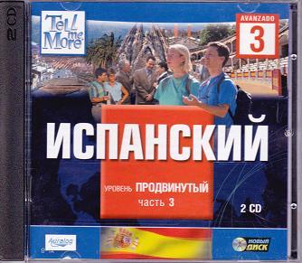 http://s3.uploads.ru/Vqfme.jpg