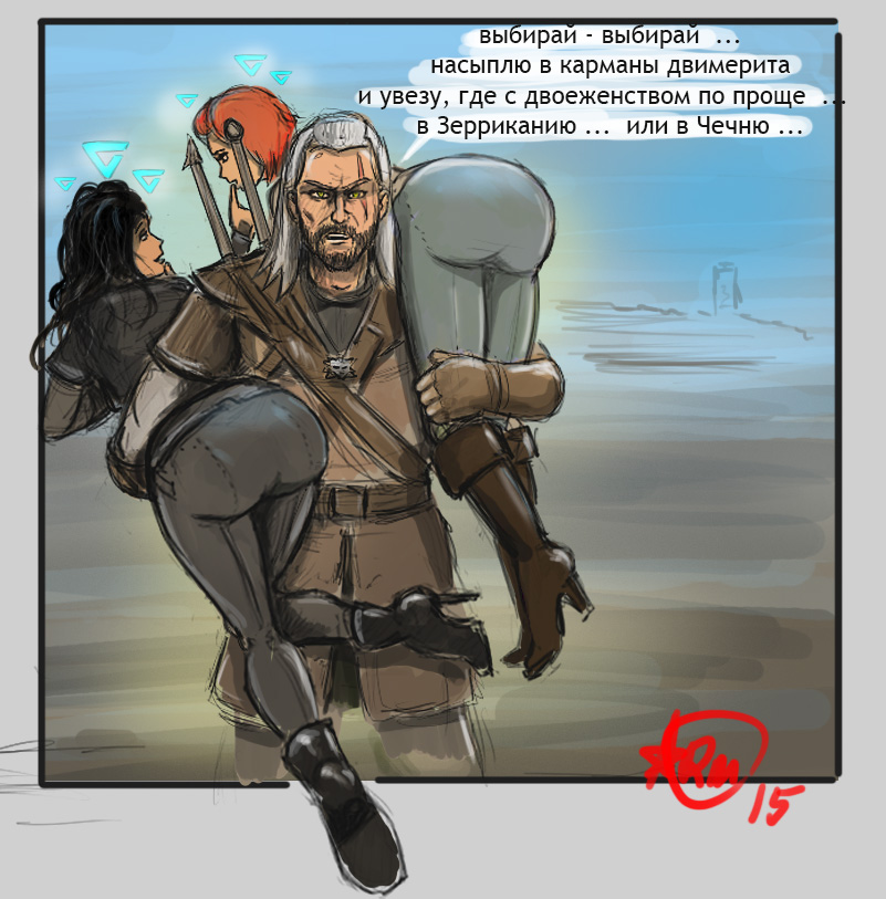 http://s3.uploads.ru/VqvxG.jpg