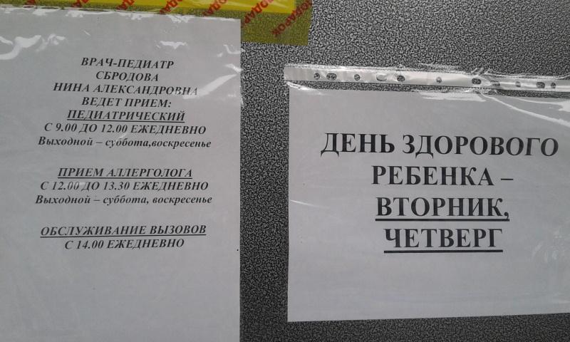 http://s3.uploads.ru/Vr8We.jpg