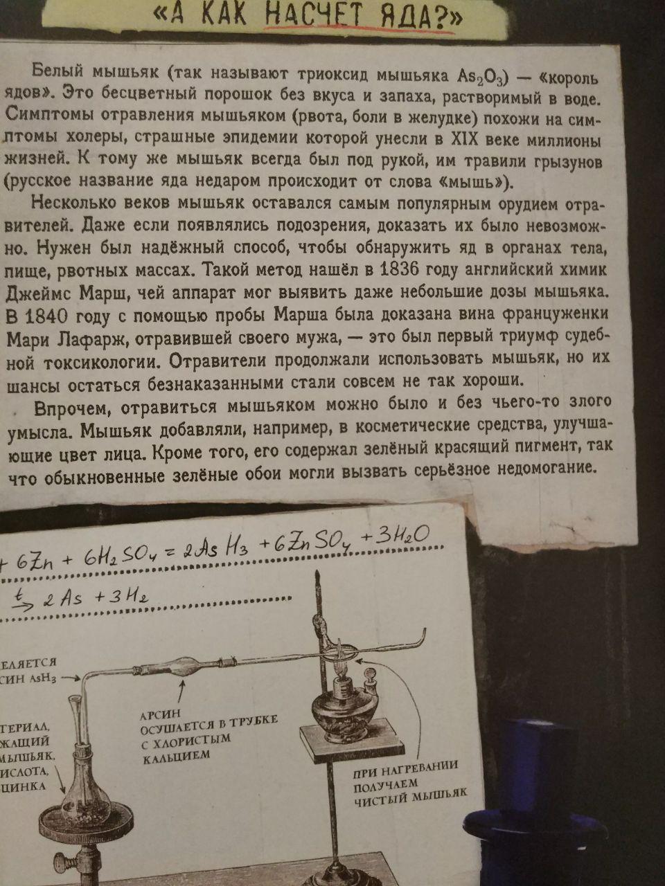 http://s3.uploads.ru/VrYLW.jpg