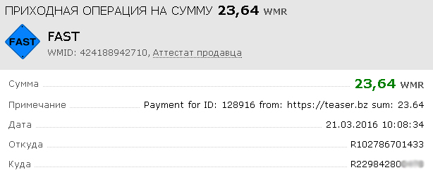 http://s3.uploads.ru/Vryxg.jpg