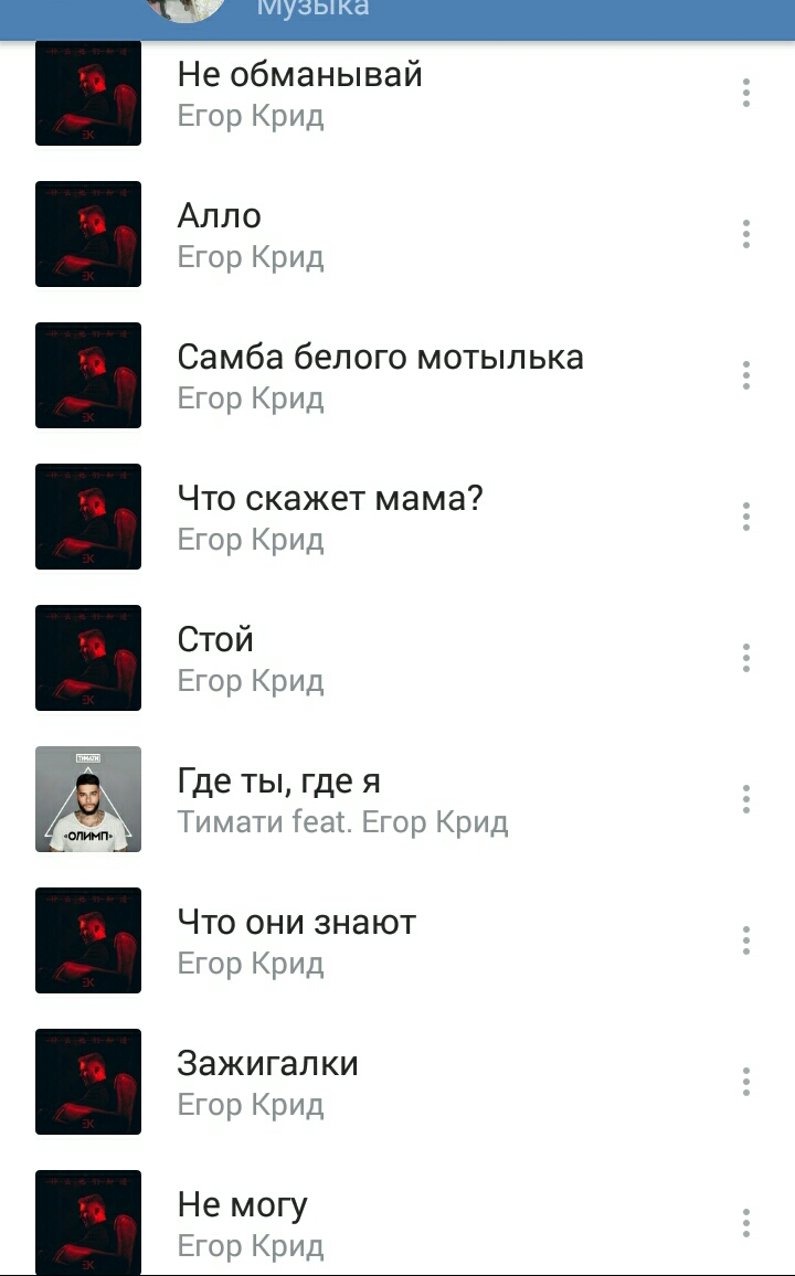 http://s3.uploads.ru/Vu64C.jpg