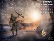 Календарь на июль от GSC-Fan Team