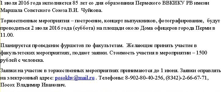 http://s3.uploads.ru/VwiUx.jpg