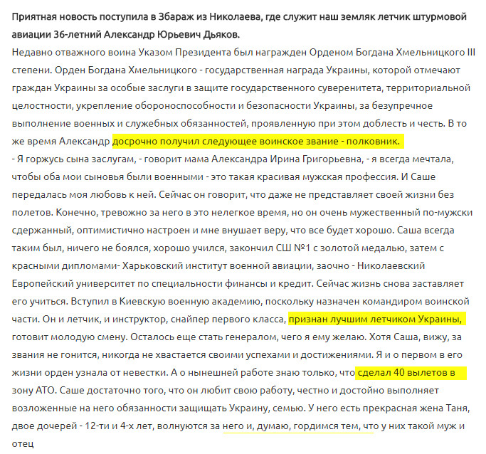 http://s3.uploads.ru/W47qa.jpg