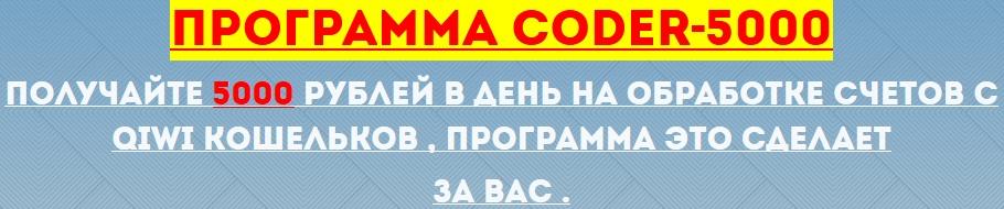 http://s3.uploads.ru/WAEjJ.jpg