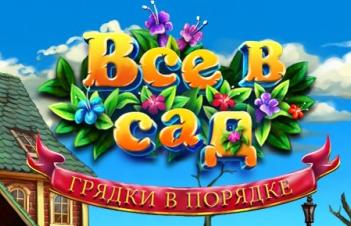 http://s3.uploads.ru/WETgC.png