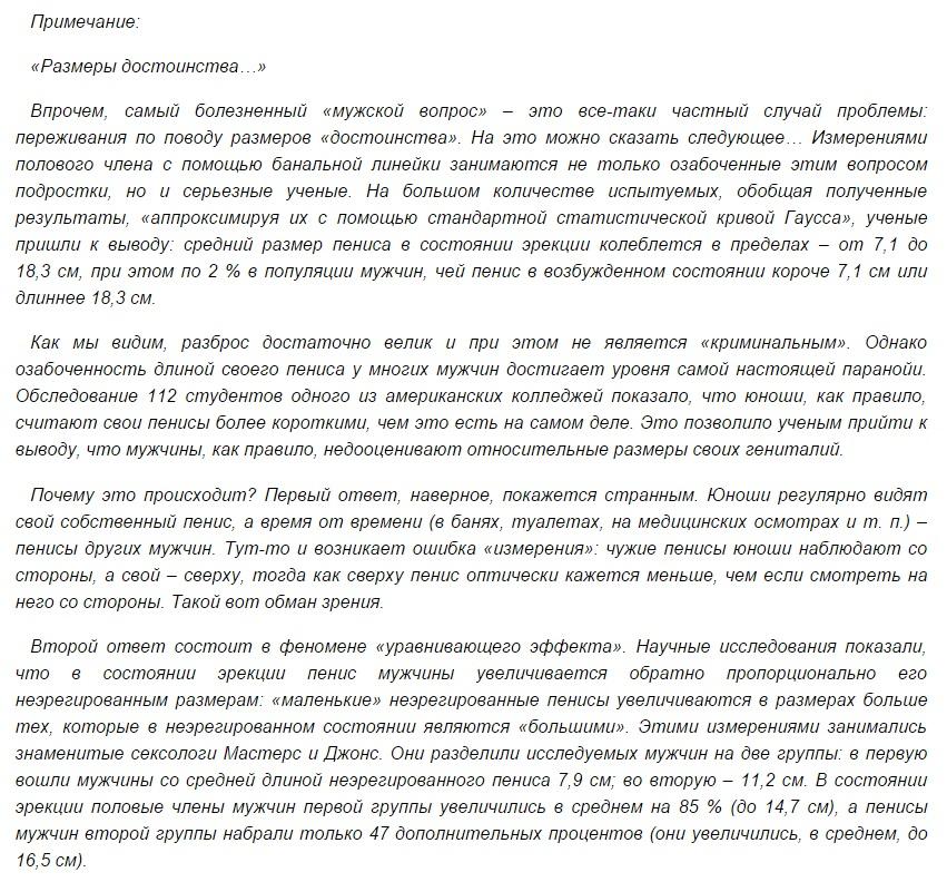 http://s3.uploads.ru/WGkHm.jpg