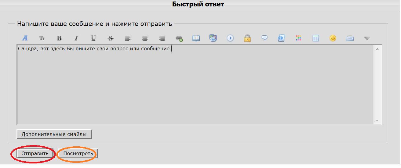http://s3.uploads.ru/WH5rq.png
