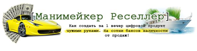 http://s3.uploads.ru/WJxUu.png