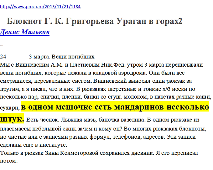 http://s3.uploads.ru/WK0ya.png
