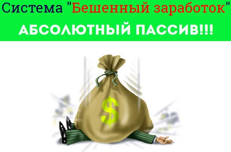 http://s3.uploads.ru/WLwYM.jpg