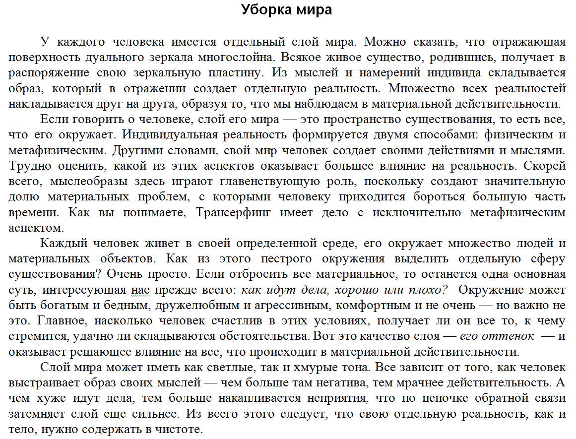 http://s3.uploads.ru/WP40N.png