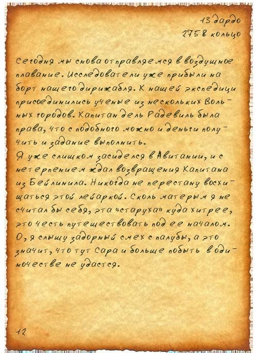 http://s3.uploads.ru/WPu81.png