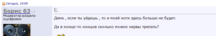 http://s3.uploads.ru/WTrBU.png