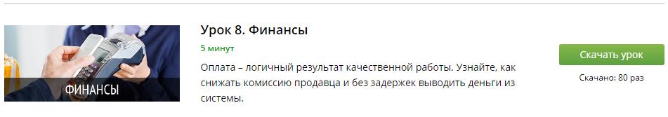 http://s3.uploads.ru/WVKxa.png