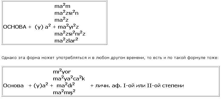 http://s3.uploads.ru/WXgZl.jpg