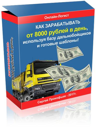 image-go.com - 45 рублей за 1 поставленный лайк (лохотрон) Wabf5