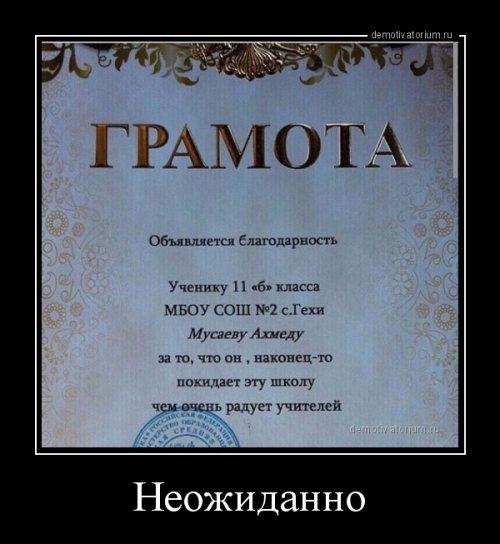 http://s3.uploads.ru/Waick.jpg