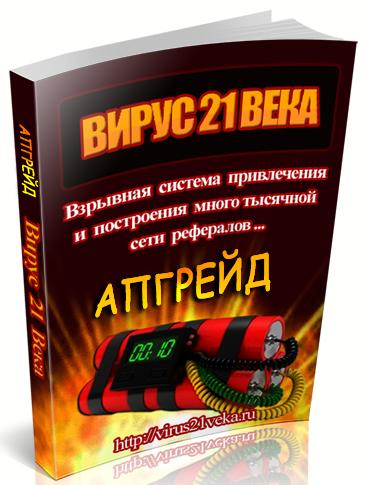 http://s3.uploads.ru/WdBzn.png