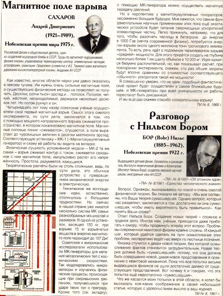 http://s3.uploads.ru/Wg1xX.jpg
