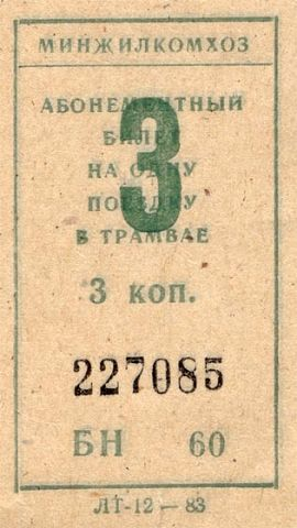 http://s3.uploads.ru/Wj9K1.jpg