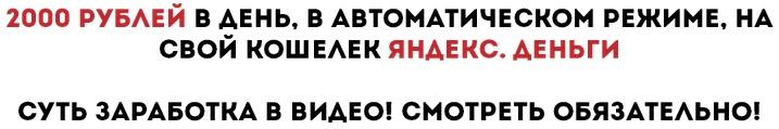 http://s3.uploads.ru/WkoxB.jpg