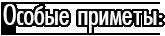http://s3.uploads.ru/WlMTO.png