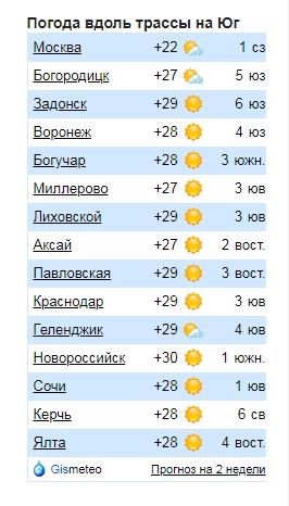 http://s3.uploads.ru/WnXOx.jpg