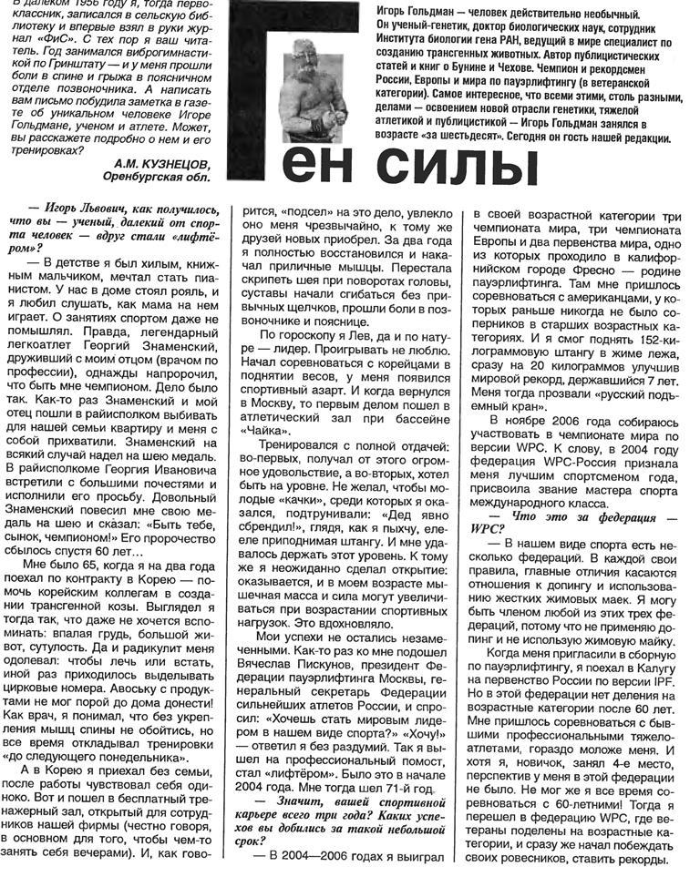 http://s3.uploads.ru/WvDSB.jpg
