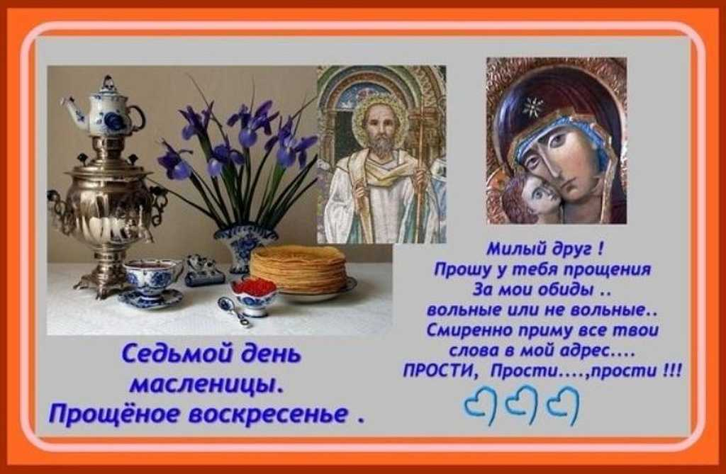 http://s3.uploads.ru/WyA1b.jpg