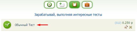 http://s3.uploads.ru/WzNgF.jpg
